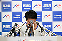 Main opposition Democratic Party leader Renho to resign
