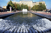 Belgrade, Serbia. Fountain in the city Centre in front of a bank building.