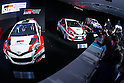 Toyota Gazoo Racing announces activity in 2016 and new logo