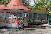 Restaurant in Bishkek, Kirgistan, Asien<br /> Restaurant in Bishkek, Kirgistan, Asia