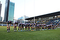 Rugby : The 57th All-Japan University Rugby Championship