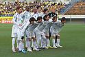 J League Division 2, JEF United Ichihara Chiba 3-0 Tokushima Vortis - Chiba, Japan