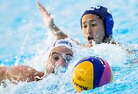 FILIPOVIC Filip SRB SHIGA Mitsuaki JPN <br /> SERBIA vs JAPAN<br /> Waterpolo - Men's preliminary Round<br /> Day 06 29/07/2015<br /> XVI FINA World Championships Aquatics Swimming<br /> Kazan Tatarstan RUS July 24 - Aug. 9 2015 <br /> Photo Giorgio Perottino/Deepbluemedia/Insidefoto