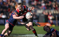 160828 Mitre 10 Cup Rugby - Canterbury v Tasman