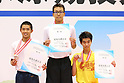 Swimming : 57th All Japan Junior High School Championships