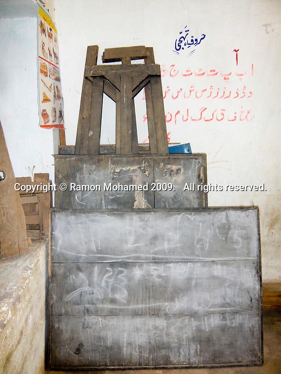 Sallmon Nar Girls Primary School, Kotli area, Azad Kashmir, Pakistan.