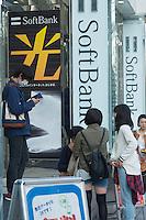SoftBank mobile phone shop in Shinjuku, Tokyo