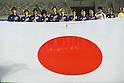 Football/Soccer - Women's Japan 9-0 Hong Kong: 2014 Incheon Asian Games