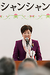 Tokyo Governor Yuriko Koike speaks during a presentation ceremony for Ueno Zoo's new female panda cub Xiang Xiang on December 18, 2017, Tokyo, Japan. Koike attended a presentation ceremony for Ueno Zoo's new female panda cub Xiang Xiang who was born on June 12, 2017. Xiang Xiang, which means ''fragrance or popular'' in Chinese, is the fifth cub to be born in the Zoo and will be shown to the public starting December 19. (Photo by Rodrigo Reyes Marin/AFLO)