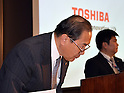 Toshiba announces revised FY15 financial results forecasts