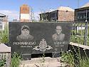 Armenia 2007 <br />  In a Yezidi graveyard, the tombstone of a couple   <br /> Armenie 2007  <br /> Dans un cimetiere yezidi, pierre tombale d'un couple