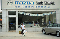 Japanese Mazda car showroom in city in Pearl River delta, Humen, Guangdong Province, China..