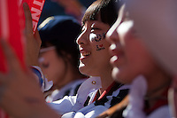 A South Korea fan have cheers on her team at Soccer City in Johannesburg, South Africa on Thursday, June 17, 2010 during Argentina's and South Korea FIFA World Cup first round match.