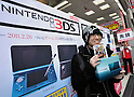 Nintendo Launches 3DS