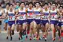 Ekiden: 95th Hakone Ekiden Qualifier