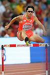 Takayuki Kishimoto (JPN), <br /> AUGUST 22, 2015 - Athletics : <br /> 15th IAAF World Championships in Athletics Beijing 2015 <br /> Men's 400mH Heats <br /> at Beijing National Stadium in Beijing, China. <br /> (Photo by YUTAKA/AFLO SPORT)