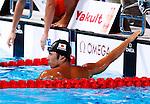 Kosuke Hagino (JPN),<br /> JULY 28, 2013 - Swimming : Kosuke Hagino of Japan during the men's 400m freestyle heat at the 15th FINA Swimming World Championships at Palau Sant Jordi arena in Barcelona, Spain.<br /> (Photo by Daisuke Nakashima/AFLO)