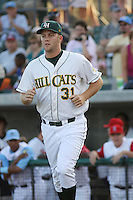 Lynchburg HillCats pitcher Brad Boxberger of the Carolina League All- Stars being introduced to the crowd before the California League vs. Carolina League All-Star game held at BB&T Coastal Field in Myrtle Beach, SC on June 22, 2010.  The California League All-Stars defeated the Carolina League All-Stars by the score of 4-3.  Photo By Robert Gurganus/Four Seam Images
