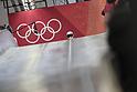PyeongChang 2018: Skeleton: Men Heat 1