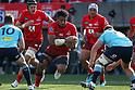 Rugby: 2019 Super Rugby: Sunwolves 30-31 Waratahs