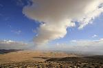 Mount Amasa