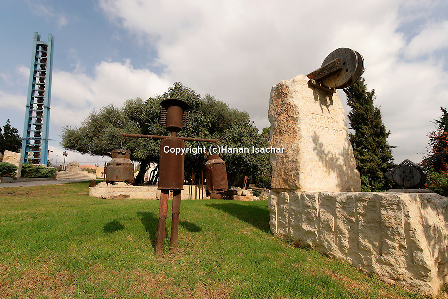 """Israel, Shephelah. """"Gan Golan"""" memorial garden in Beth Shemesh, sculptures by Efik and Ada Peli"""