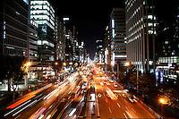 Seoul, the South korean Capitol.<br /> <br /> Photo portfolio of Kim  / Sinopix