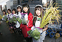 Cosplay maids harvest rice
