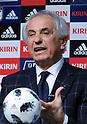 Soccer: Halilhodzic announces Japan national team members for International Friendly