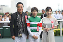 Horse Racing: Toyota Sho Chukyo Kinen