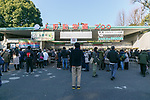 Visitors wait outside Tokyo's Ueno Zoo to see the new giant panda cub Xiang Xiang on December 19, 2017, Tokyo, Japan. The new female panda cub Xiang Xiang, born June 12, 2017, is being shown to the public for the first time. More than one thousand visitors are expected to come to see the panda on the day of her public debut. (Photo by Rodrigo Reyes Marin/AFLO)
