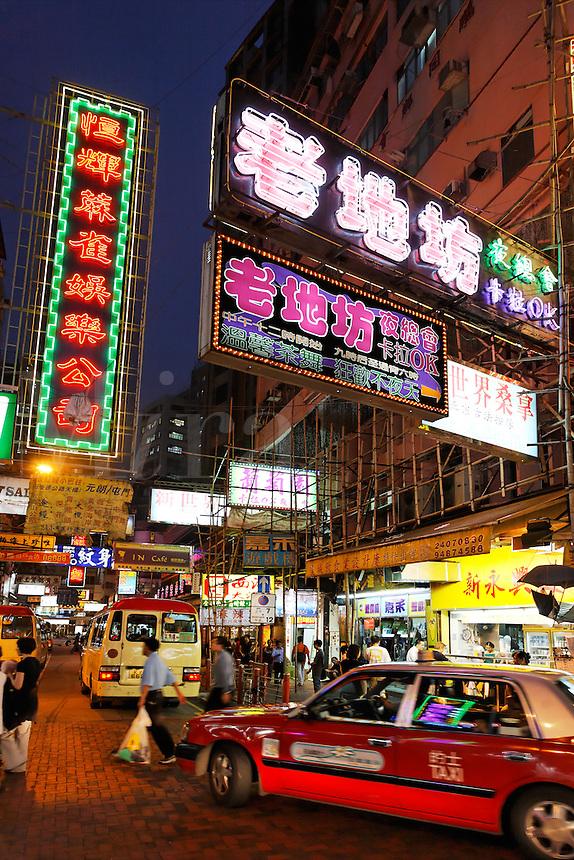 Traffic on streets of Kowloon at night, Hong Kong SAR, People's Repbulic of China, Asia
