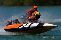 24-M, 44-M   (Outboard Runabout Marathon)