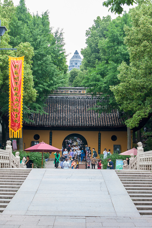 Suzhou, Jiangsu, China.  Entrance to Tiger Hill Walkway to Yunyan Leaning Pagoda at Top.