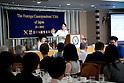 Masako Mori Speaks at the FCCJ