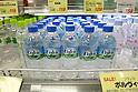 432,000 bottles of Volvic recalled