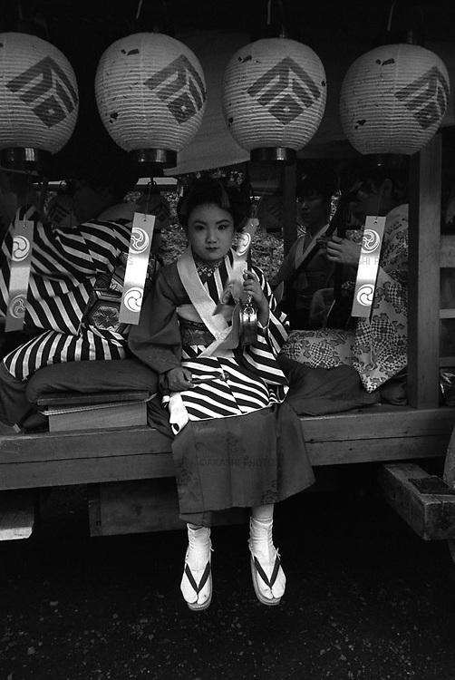Nikko, Japan 2008.