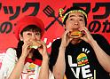 McDonald's introduces Roast Beef Burger and Beef Cutlet Burger