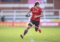 5th September 2020; Kingsholm Stadium, Gloucester, Gloucestershire, England; English Premiership Rugby, Gloucester versus London Irish; Jordy Reid of Gloucester before making a pass to Stephen Varney for the final score of the match