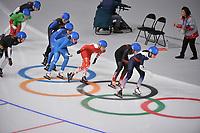 OLYMPIC GAMES: PYEONGCHANG: 24-02-2018, Gangneung Oval, Long Track, ©photo Martin de Jong