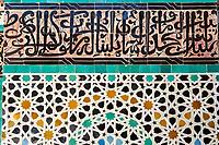 Fes, Morocco.  Medersa Bou Inania, Calligraphy and Geometric Tile Work.