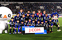 2012 J.League Division 1: Gamba Osaka 1-2 Jubilo Iwata
