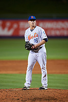 St. Lucie Mets relief pitcher Ryder Ryan (16) gets ready to deliver a pitch during the first game of a doubleheader against the Charlotte Stone Crabs on April 24, 2018 at First Data Field in Port St. Lucie, Florida.  St. Lucie defeated Charlotte 5-3.  (Mike Janes/Four Seam Images)