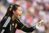 China PR (CHN) goalkeeper Zhang Yue (1). The United States (USA) women defeated China PR (CHN) 4-1 during an international friendly at PPL Park in Chester, PA, on May 27, 2012.