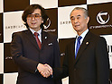 Cyberdyne and Japan Airport Terminal Co. announce agreement on Next-Generation Robot introduction