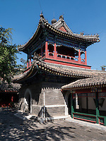 Dongsi Moschee in Peking, China, Asien<br /> Dongsi Mosque, Beijing, China, Asia