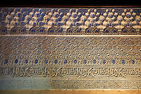 Moorish arabesque sculpted plasterwork of the Palacios Nazaries,  Alhambra. Granada, Andalusia, Spain.