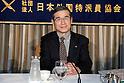 Mayor of Iitate Village, Fukushima at FCCJ