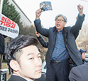 Samsung heir Lee Jae-Yong arrest approved by South Korean court