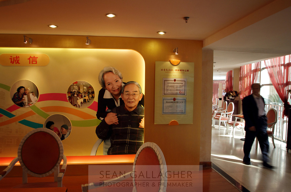 CHINA. Beijing. Inside the Sun City retirement complex for the elderly. 2010